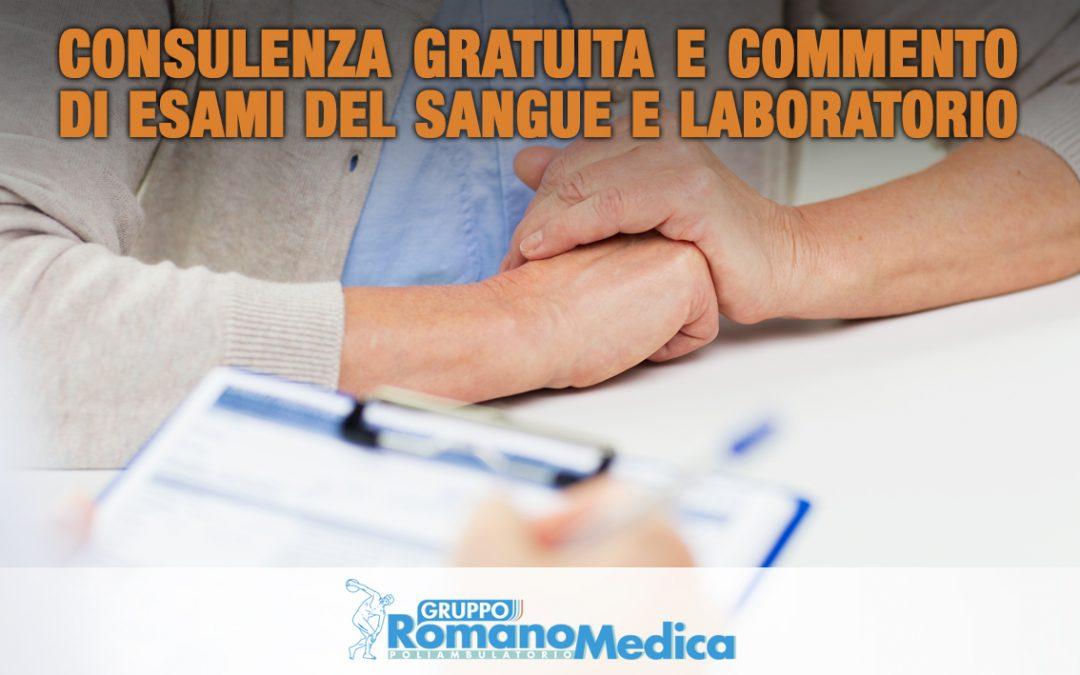 Servizio di consulenza e commento dei referti di Esami del Sangue e di Laboratorio