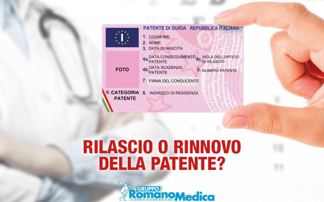 Rilascio o rinnovo della Patente di guida? Il nuovo Servizio del Gruppo Romano Medica in collaborazione con il Dott. Gian Paolo DESTRO, specialista in Medicina Legale